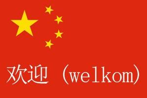 chinese vlag - welkom