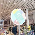 Brood@Spelen 2018 : Beleveniseconomie Binnenstad : #belevingmetbetekenis