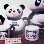 Vrijdagmiddagblog! Panda's verkopen